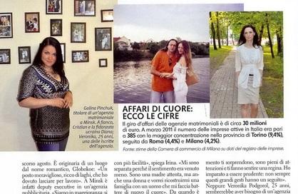 """Reportaje periódico Italia """" Gioia"""""""