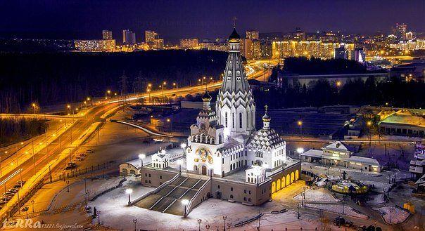 agencia matrimonial rusa 1